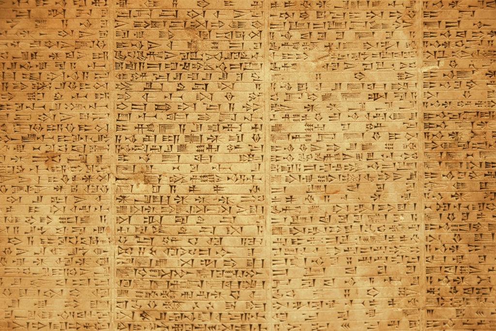Ancient Babylonian or Persian cuneiform symbols on rock tablet.