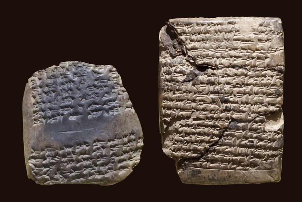 Cuneiform tablets from Iraq.